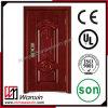 2016良質の鋼鉄機密保護のドア