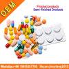 急速に食事療法の丸薬を細くする安全なOEMの強い効果