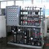 Система водоочистки с фильтром мембраны Cj103 RO