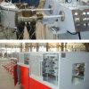 PVC 전기 케이블 관 (TSZ55/110)