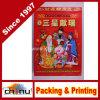 Изготовленный на заказ календар Китая китайский (4321)