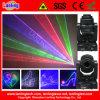 Moving лазерный луч RGB головки