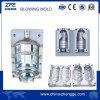 1-6キャビティプラスチックびんの容器の吹く型