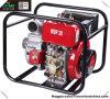 (50mm) тепловозная высокая водяная помпа давления 2inch (DP20)