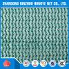 Red verde durable vendedora caliente 100% de la cortina de Sun del HDPE de la Virgen del fabricante de Binzhou Hongye con alta calidad
