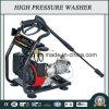 Feuergebührenbenzin-Druck-Reinigungs-Maschine des verbraucher-90bar bewegliche (HPW-QT 205)