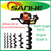 52cc Gas Powered Earth Auger/Ground Drill