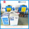 Precio del horno de inducción y horno de la fusión del metal del desecho 100kg