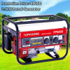 승진! Sale를 위한 2.5kw Recoil Start Portable Petrol Generator