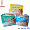 Très Cheap Baby Diaper, Economic Baby Diapers, Baby Diaper dans Bales