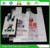 Мешки выдвиженческой тенниски печатание Gravure Biodegradable упаковывая