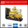 400kw Qianneng motor de arranque eléctrico, Silent Diesel Generación / China, precio de fábrica