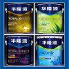 Hualongの経済的な内壁の乳剤ペンキ