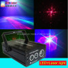Nouvelle conception 48 Patterns Aurora Laser Light Mini DJ Laser Stage Lighting LED Professional Projecteur Light