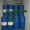 Acetato orgánico CAS del vinilo de la síntesis: 108-05-4