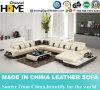 Sofá de couro bege do estilo europeu moderno com luz do diodo emissor de luz (HC1123)
