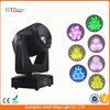 디스코 점화, LED 150W 이동하는 맨 위 반점 단계 빛