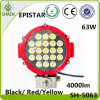 Epistar LED 작동 빛 63W 7 인치