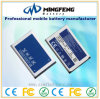 Samsung (AB46365UGZ)のための電池細胞
