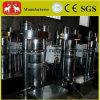 自動Seasame油圧冷たいオイル出版物機械