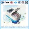 2015 alta qualidade Water Meter Price para Smart Water Meter