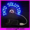 USBのファン(CW-1108)