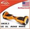 BluetoothおよびSamsung電池とのUL2272 Hoverboard