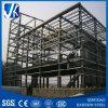 가벼운 강철 구조물 강철 집 (JHX-M009)