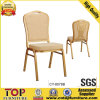 Saleのための卸し売りBanquet Chairs WeddingホールChairs
