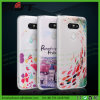 Выбитый случай телефона силикона с различными картинами для LG