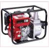 Arbeitsstelle-Marke 2 Inch-bewegliche Benzin-Wasser-Pumpe