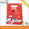 Sac de papier personnalisé de cadeau de Noël (QYZ244)