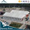 Шатры церемонии начала проекта структуры 20mx45m безопасности для большой партии