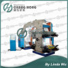 기계 (세륨)를 인쇄하는 고속 Flexo
