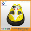 Парк атракционов Cheap Yellow Bumper Car для Sale (PP-003)
