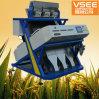 Vsee RGB Color сортировочная машина с 5000 + Pixel