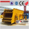 Vibrating agregado Screen, Aggregate Vibrating Screen Machine para Sale