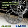 Алюминиевая прокладка колеса