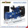 Gerador do diesel do fornecedor 600kVA de China o melhor