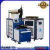 Soldadora de cobre alta de laser de la fibra de la hoja de la eficacia 60With200With300/400W de YAG para la venta