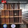 ASTM 중국에 있는 표준 A36 급료 W6X8.5 H 광속