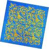 Шарф Twill повелительницы Способа Квадрата Printed Шелка (HC1301-1)