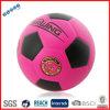 Rubber Bladderの薄板にされた中国のFootball Ball