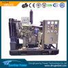 Комплект генератора Deutz 50kVA тепловозный