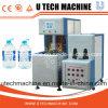 Halbautomatischer Ausdehnungs-Schlag-formenmaschine (5L)
