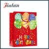Glatter lamellierter Ivory Papier-Geburtstag-Ballon-Einkaufen-Geschenk-Papierbeutel