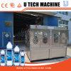 自動ペットびんの天然水の充填機または瓶詰工場ライン