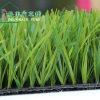 Césped artificial verde Anti-ULTRAVIOLETA del balompié del color del BI
