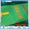 日本市場のための低密度の静かに産業スリップ防止緑の指導のゴム製マット