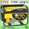 2.3kw Trustworthy Generator Manufacturer mit CER (EM2500B)